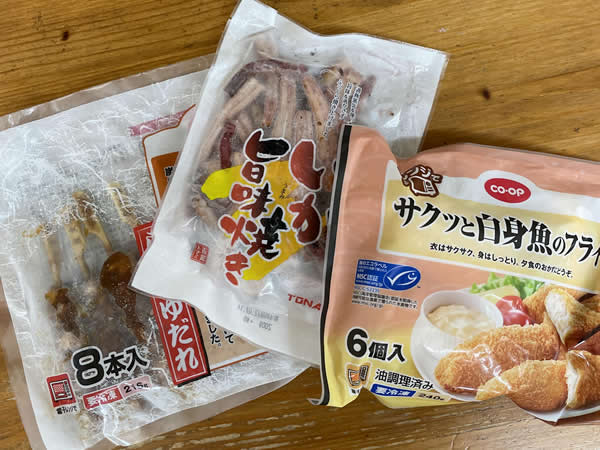 コープデリ常陸太田市での購入品
