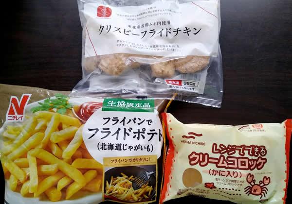 みやぎ生協の仙台市若林区の購入品