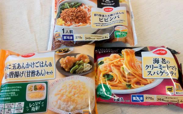 鳥取県生協の境港市の購入品