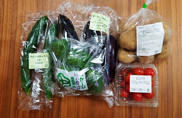 コープデリのお野菜画像