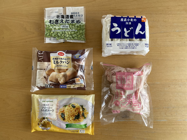 パルシステムで購入した冷凍食品