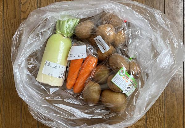 パルシステムでお届けの野菜